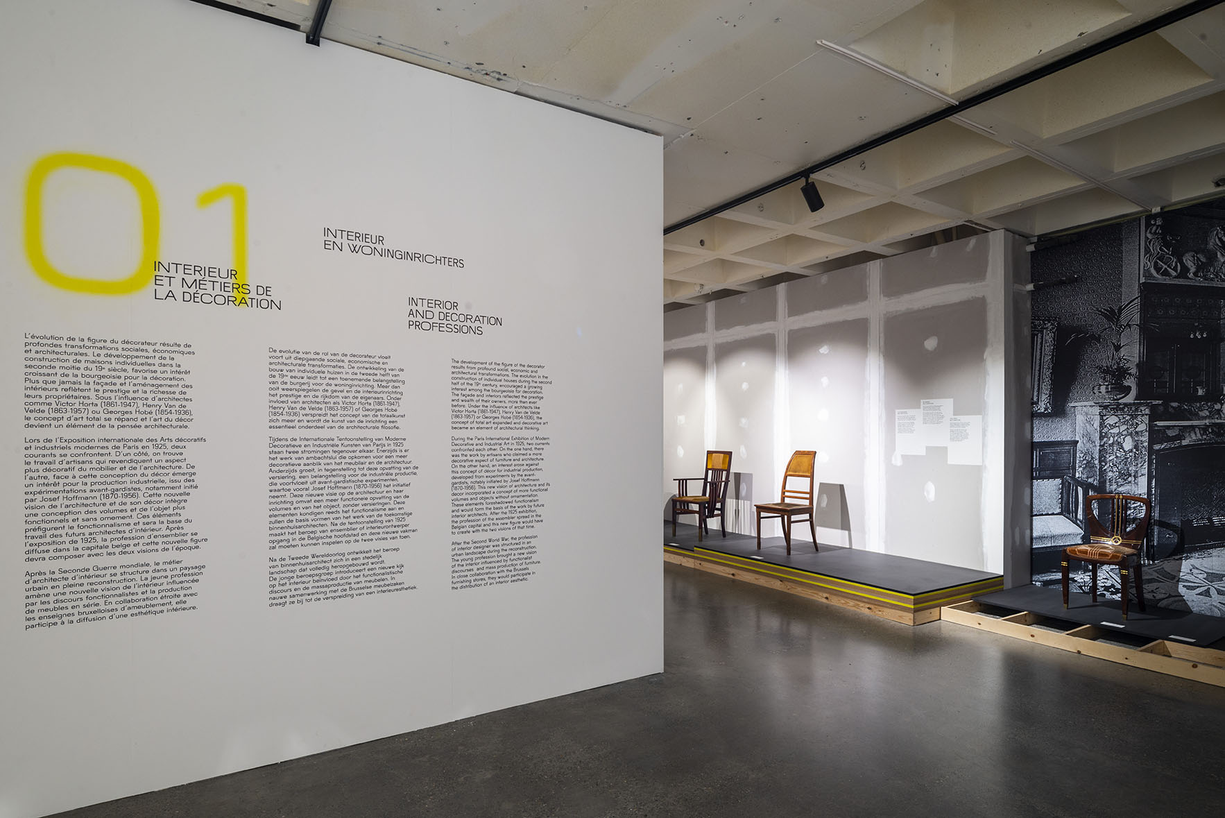 Scenography by stoz.design. SPACES Interior design evolution, Adam Brussels Design Museum