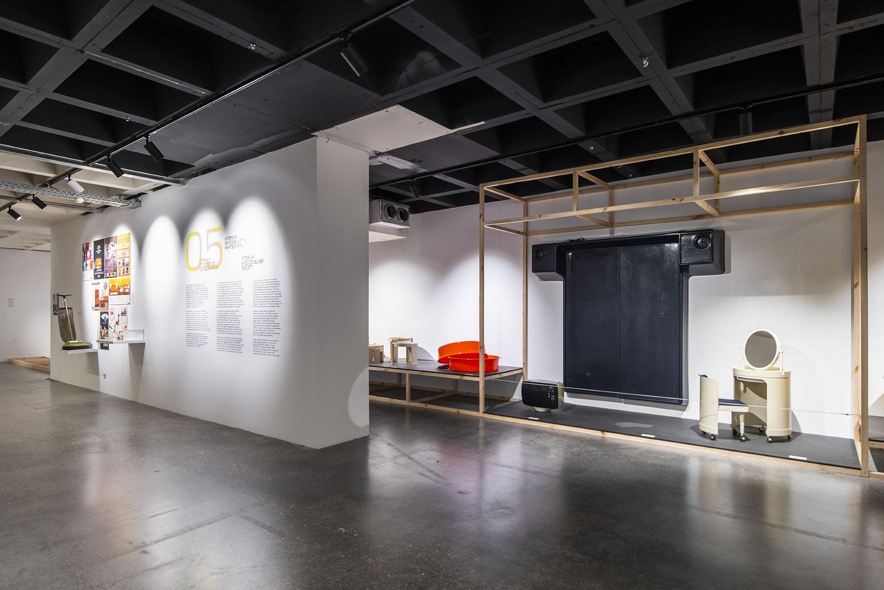 Atelier stoz.design, ADAM Brussels Design Museum